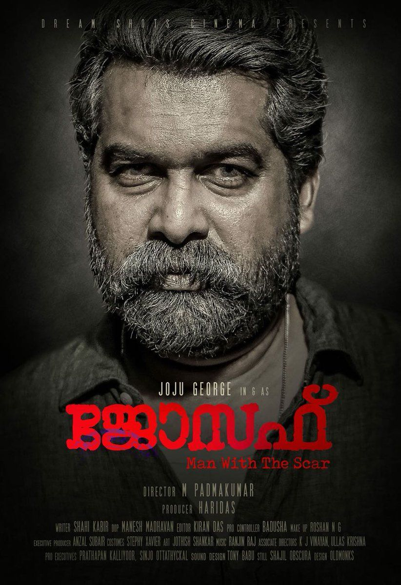 Check out the intense poster of joseph featuring joju