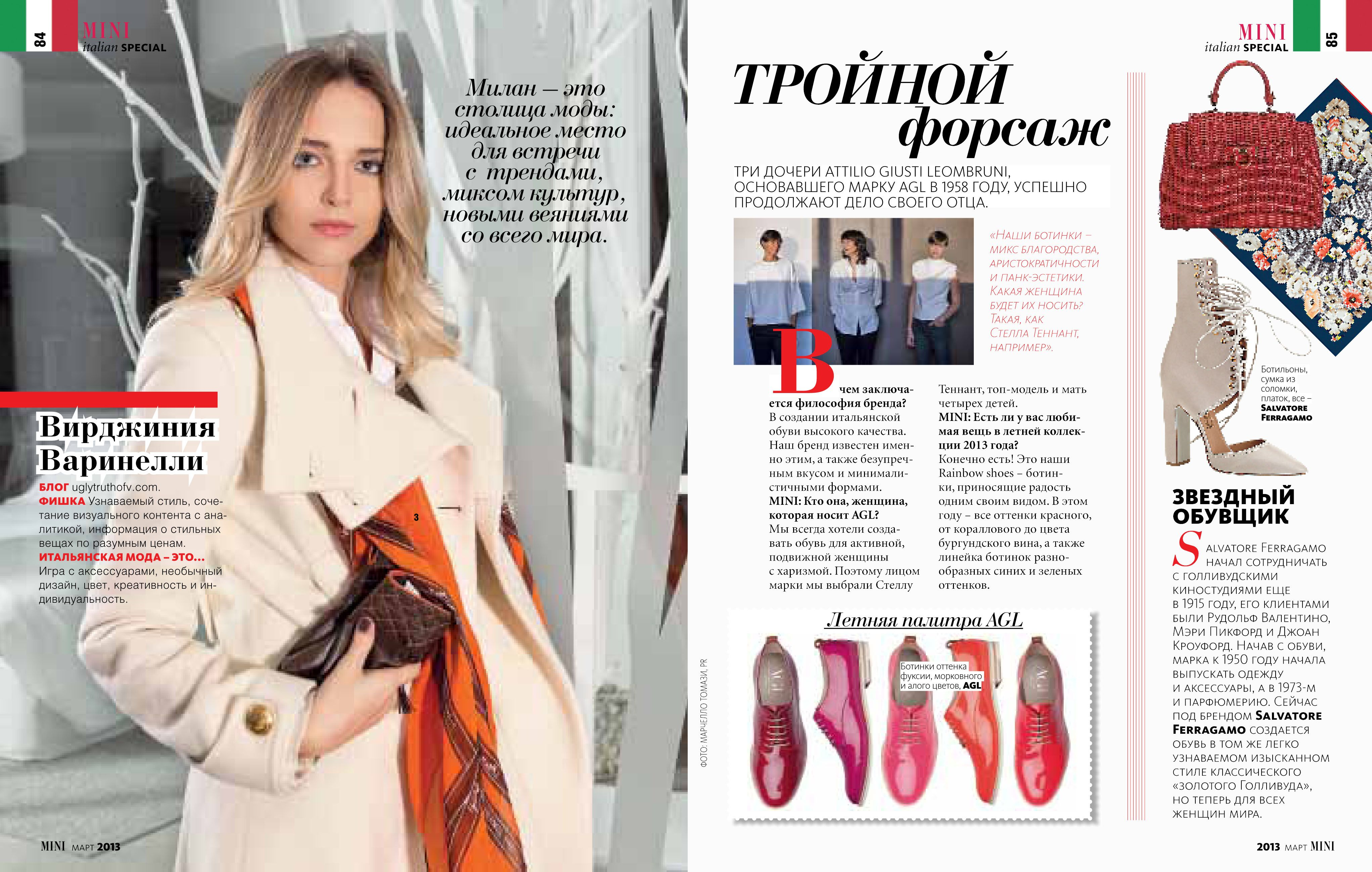 http://www.uglytruthofv.com/2013/02/05/interview-for-mini-magazine-russia/