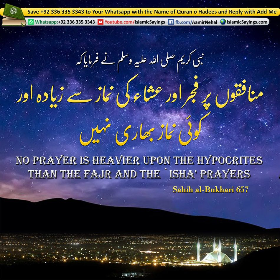Isha Prayer
