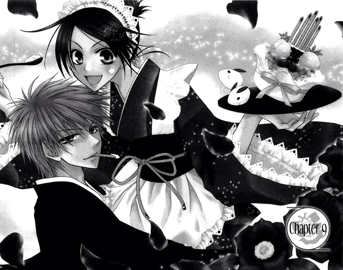 Want a sweet? Maid sama, Anime, Best romantic comedy anime