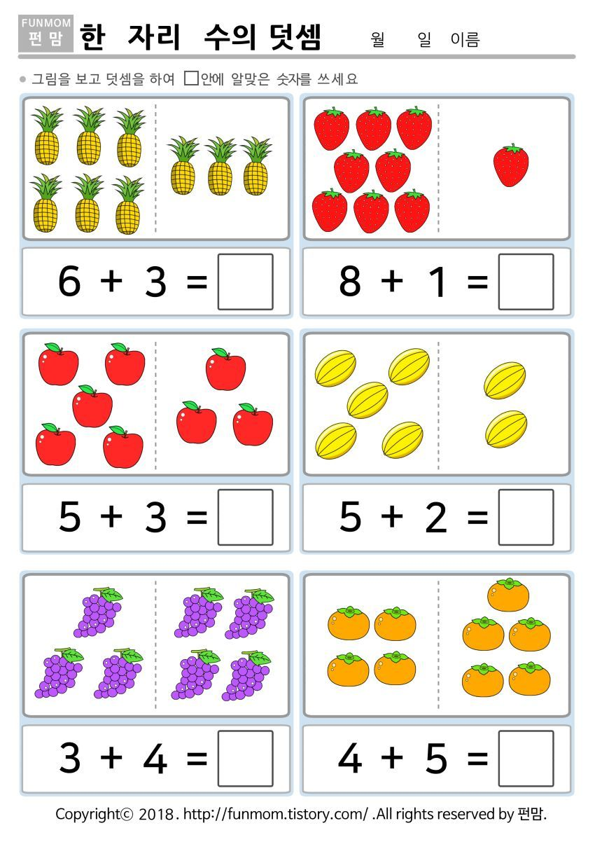 Fruit Count And Clip Cards Numbers 1 20 Kids Math Worksheets Kindergarten Math Worksheets Math Activities Preschool [ 1202 x 850 Pixel ]
