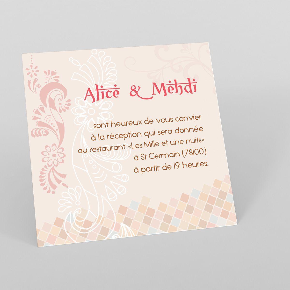 carte d invitation mariage carte d invitation mariage