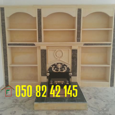 تراث مجالس تراثيه غرف تراثيه مجالس شعبيه مشب تراثي مشبات تراثيه Decor Home Decor Bookcase