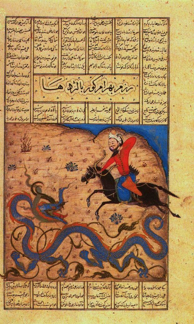 Image result for persian miniature horseman killing dragon