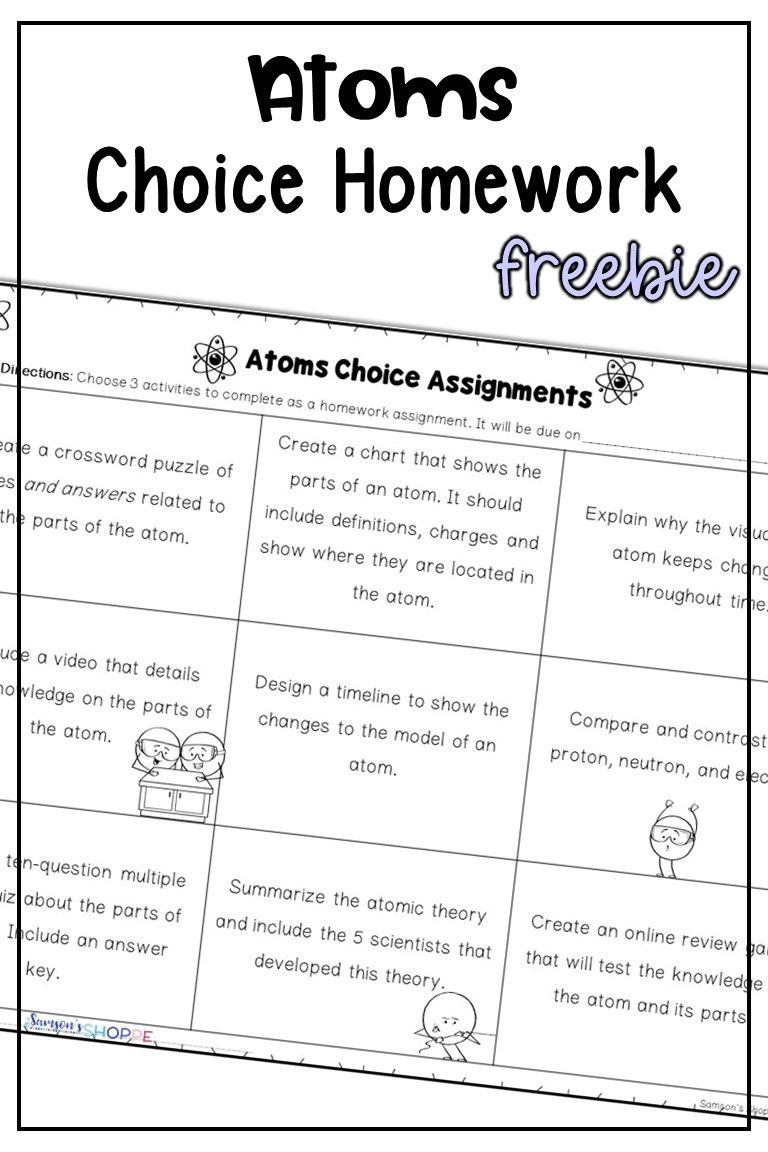 Atoms Choice Activity Assignments Atomic Theory Physical Science Lessons Atom