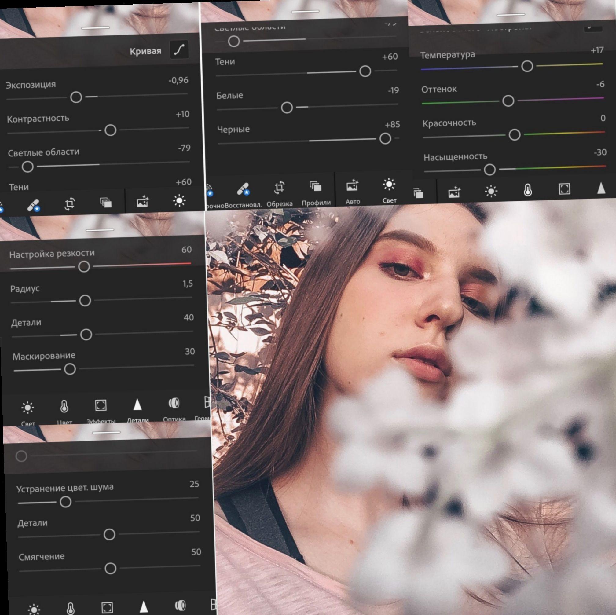 Lightroom online editor