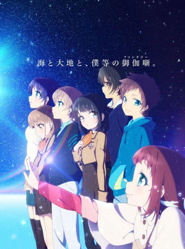 Nagi No Asukara I Love How Chisaki And Muina Both Hikari Hikaris Just Like MAAANNNAAAKKAAAAAAA