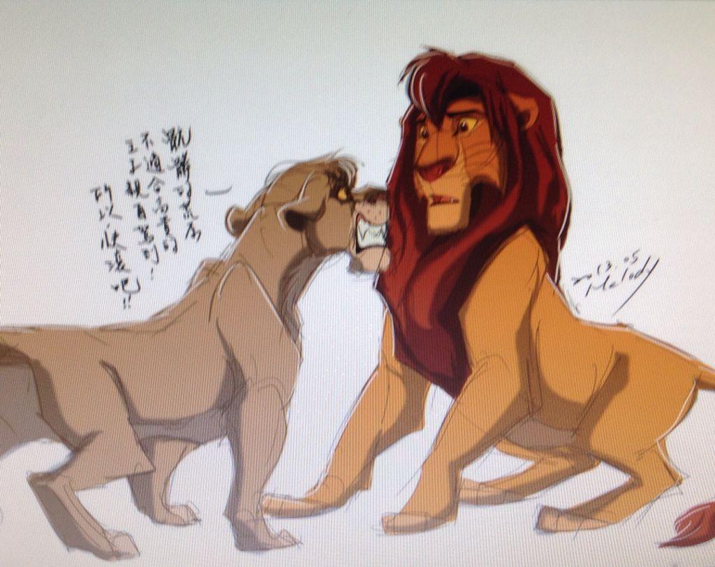 Vitani And Kopa Lion King Movie Lion King Fan Art Lion