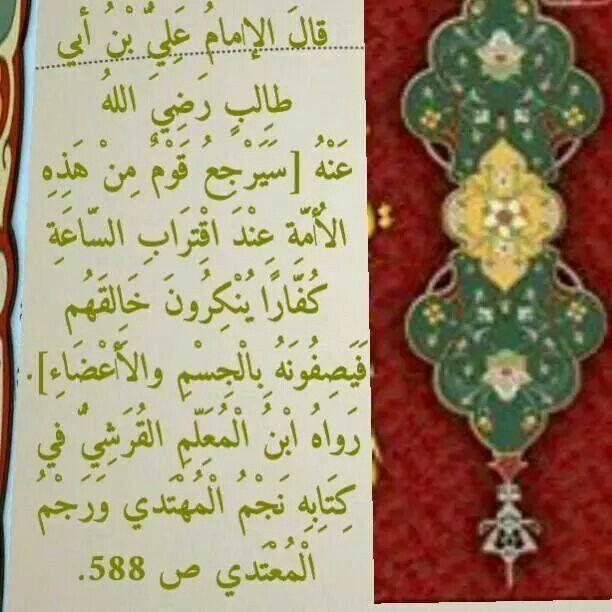 اللهم ثبتنا على دين الإسلام Cross Necklace Jewelry Necklace
