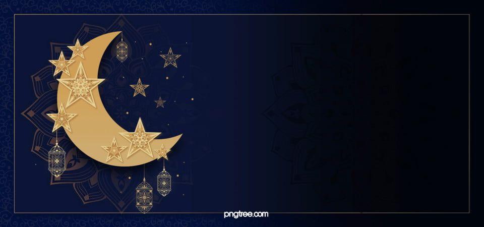 نجوم القمر ضوء الحدود أزرق غامق أصفر أسود رمضان In 2021 Stars And Moon Blue Yellow Moonlight