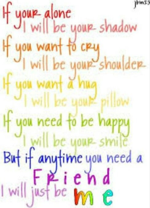 You Will Never Be Alone Quote Best Friend Quotes Friendship