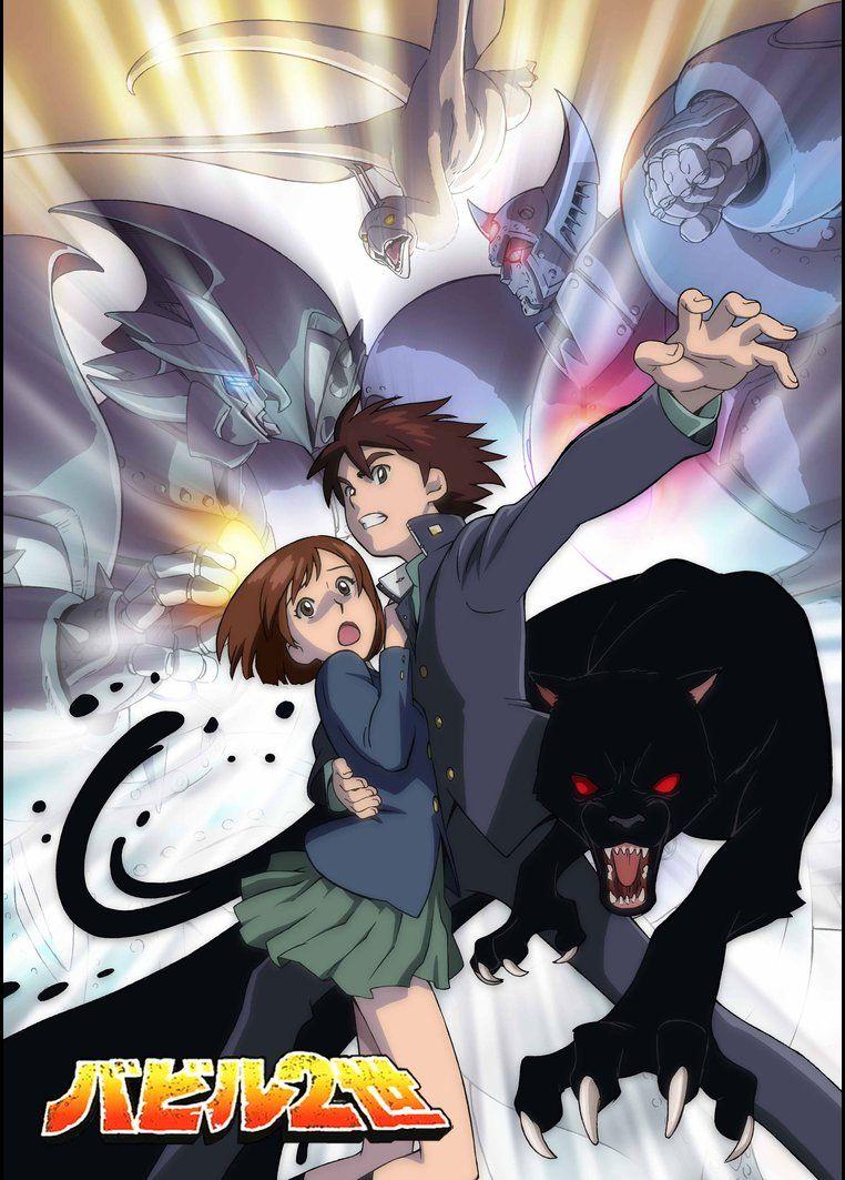 2001 Babel Ii Beyond Infinity Babel 2 Anime Animation Manga