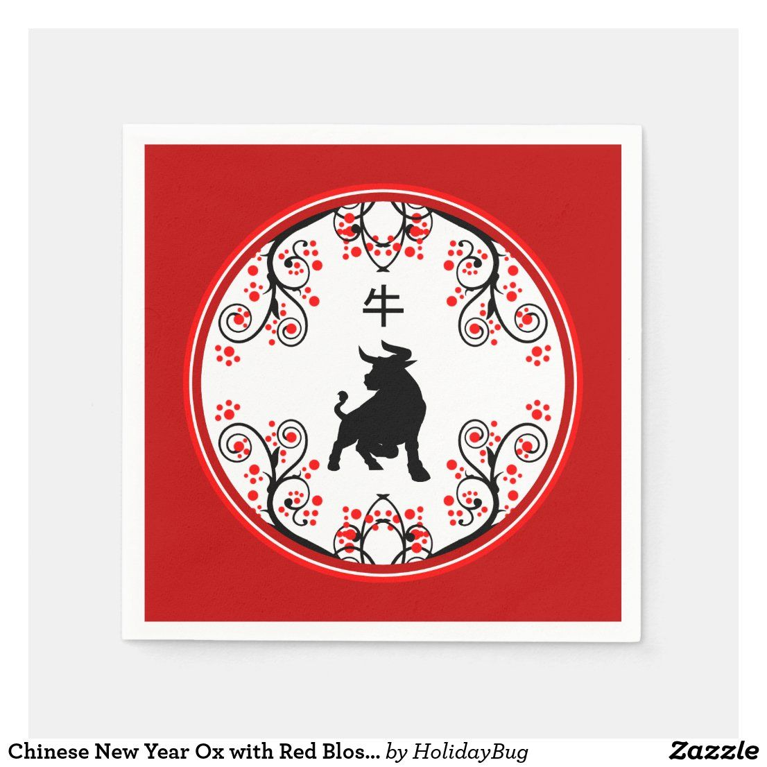 Chinese New Year Ox with Red Blossoms Napkins