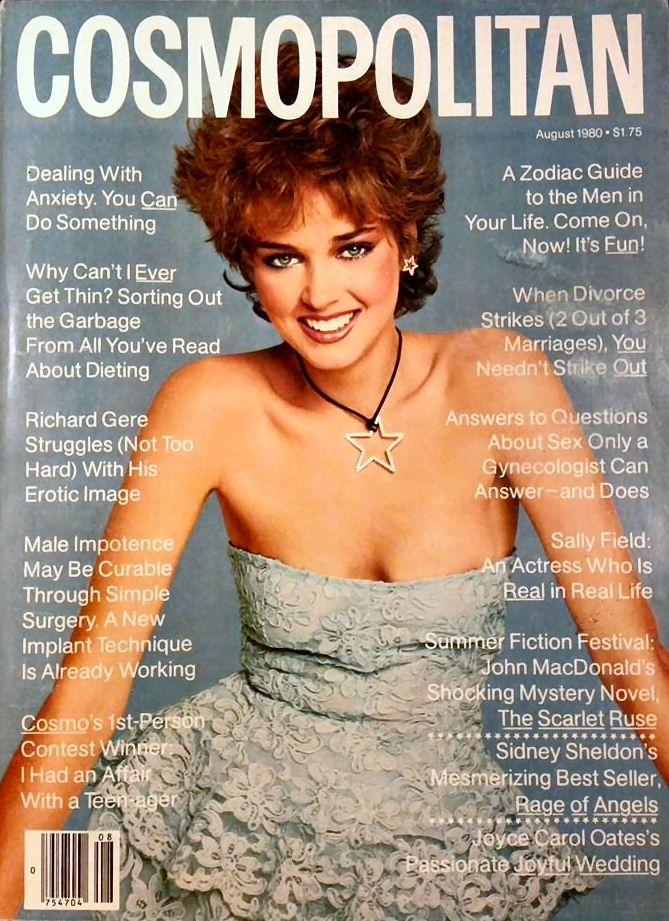 Cosmopolitan magazine, AUGUST 1980 Model:  Valerie Lohr  Photographer: Francesco Scavullo