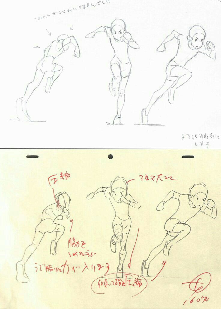 Pin by Poysean on How to Draw Drawings, Animated