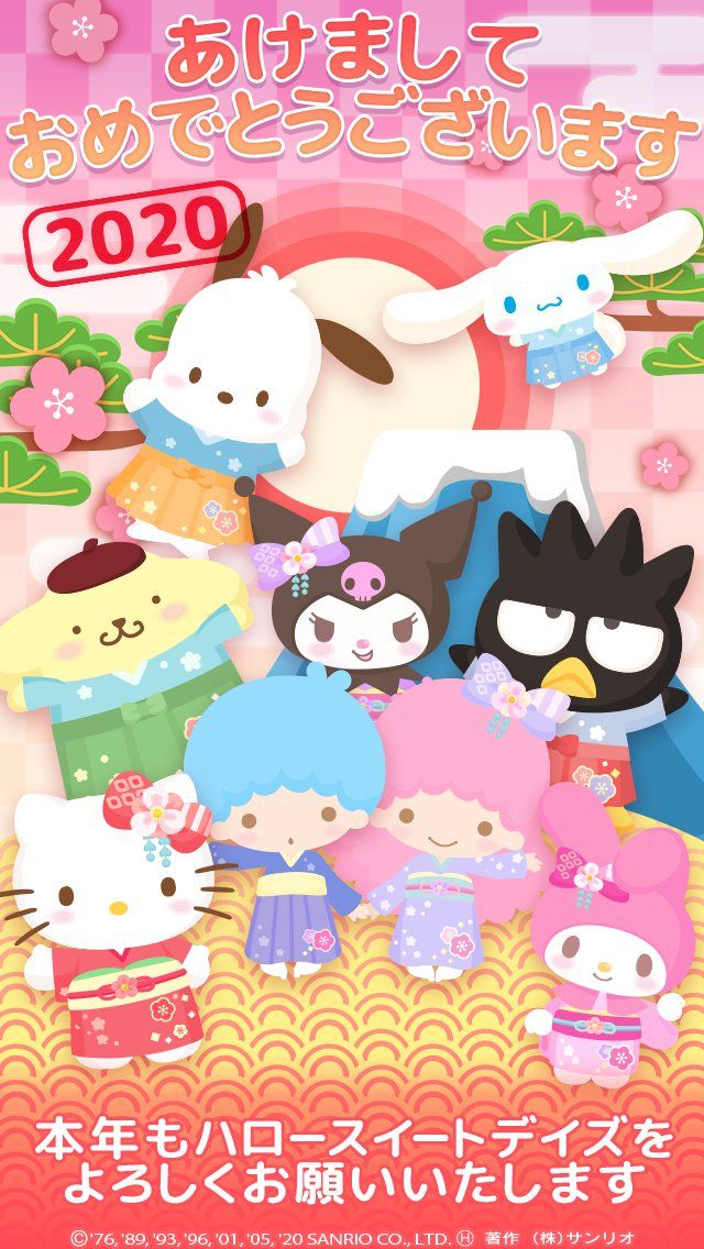 Happy New Year 2020 in 2020 My melody wallpaper, Sanrio