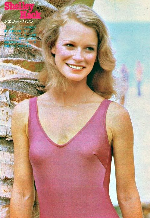 Shelley Hack charlie ad