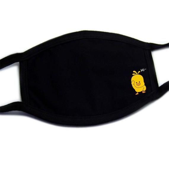 Photo of Yellow Chicken Pattern Cotton Face Mask Dustproof Breathable Mask Pattern Mask, …