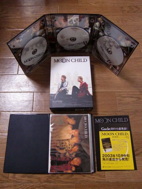 Details about MOON CHILD HYDE Gackt 1st Press Limited