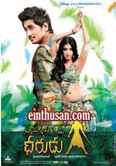Anaganaga O Dheerudu Telugu Movie Online - Siddharth, Shruti