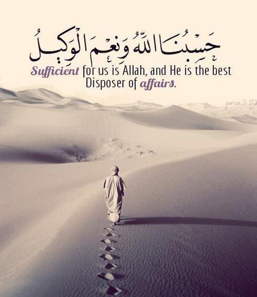 quranic quotes 1 | Quran quotes | Islamic quotes, Quran