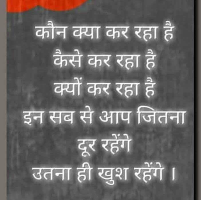 Whatsapp Status Hindi Door Hindi Quotes Chankya Quotes