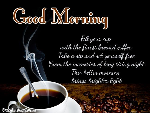 Sweet Messages Good Morning Quotes: Sweet Good Morning Messages And Romantic Good Morning Text