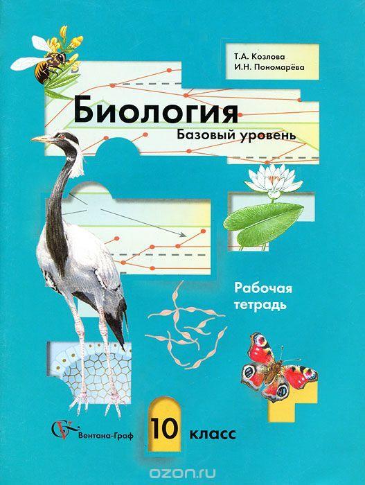 Онлайн решебник учебник английскому языку 10 класс spotlight