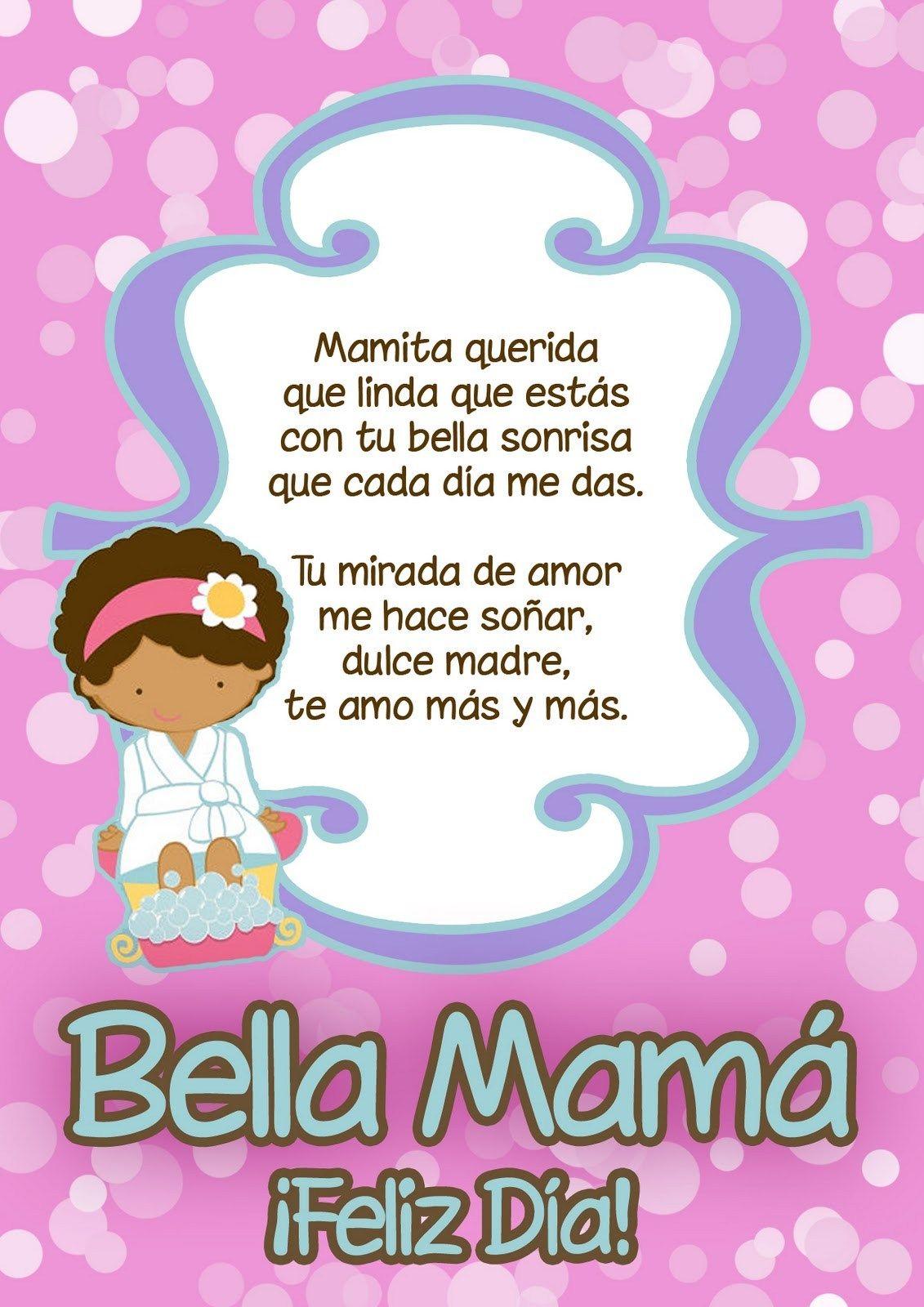 Poemas Canciones Para El Dia De La Madre Para Niños Regalo Dia De La Madre Yo Mimo A Mi Mama Con Imagenes Dia De