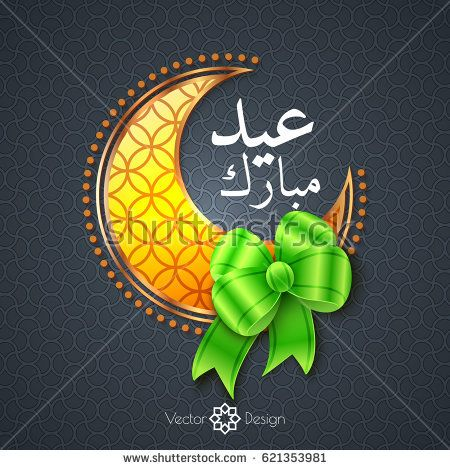 Greeting card for holy month ramadan kareem vector illustration greeting card for holy month ramadan kareem vector illustration with colorful bright moon and traditional m4hsunfo