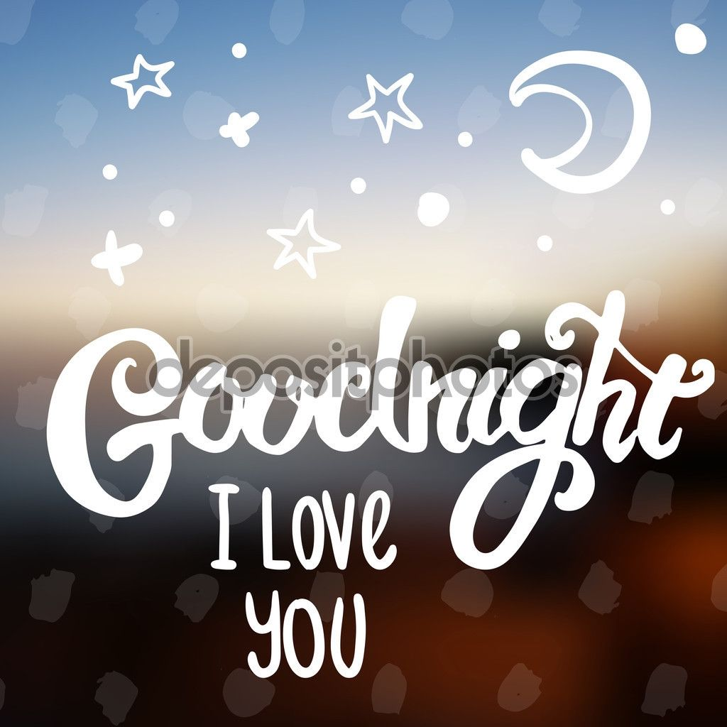 Goodnight I Love You Stock Vector Marialetta 96336366 intended for