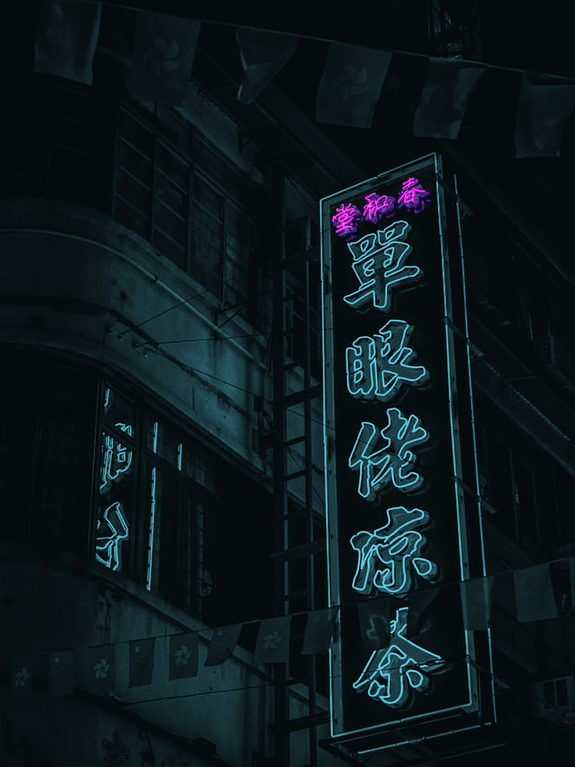 Black Neon Wallpaper Art