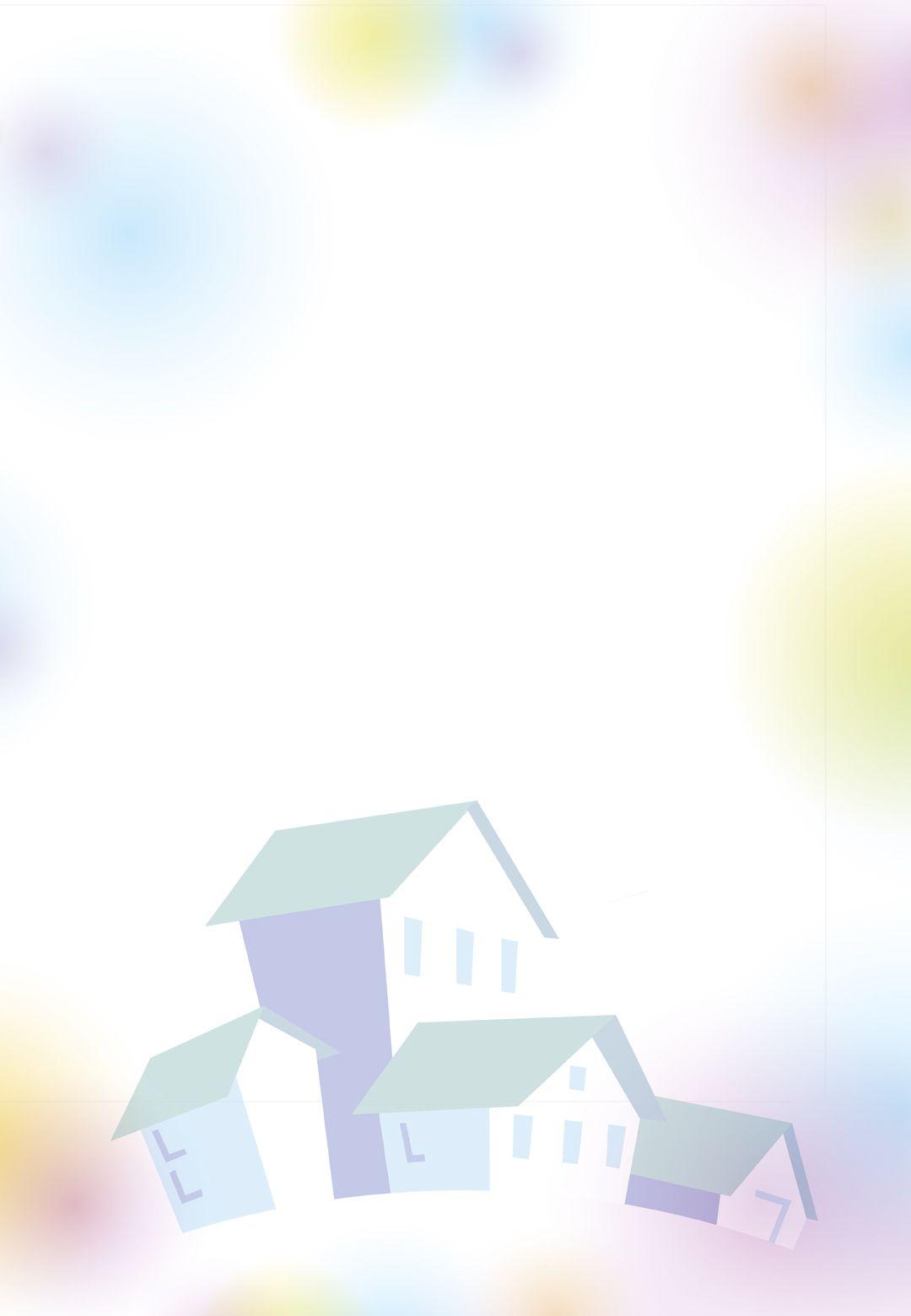 Celebrate Housewarming Invitation Template Free House 1