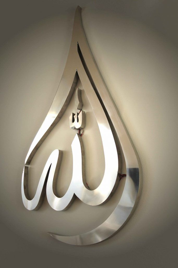 Stainless Steel Classic Allah Tear Drop With Led Option