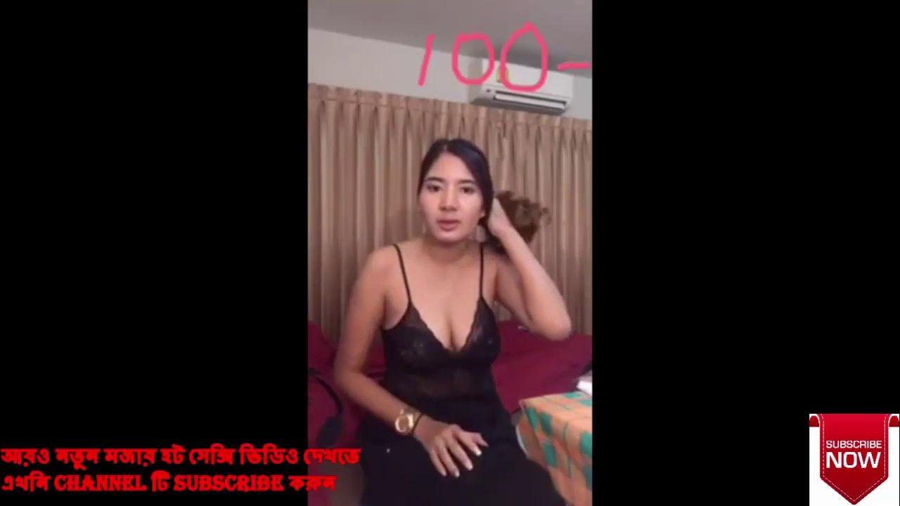 facebook live sexy new video will not miss দেখলে মন ভরে