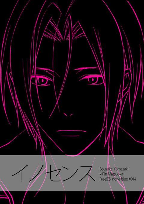 「10/12 SPARK9 新刊サンプル【宗凛】」/「しみず」の漫画 [pixiv]