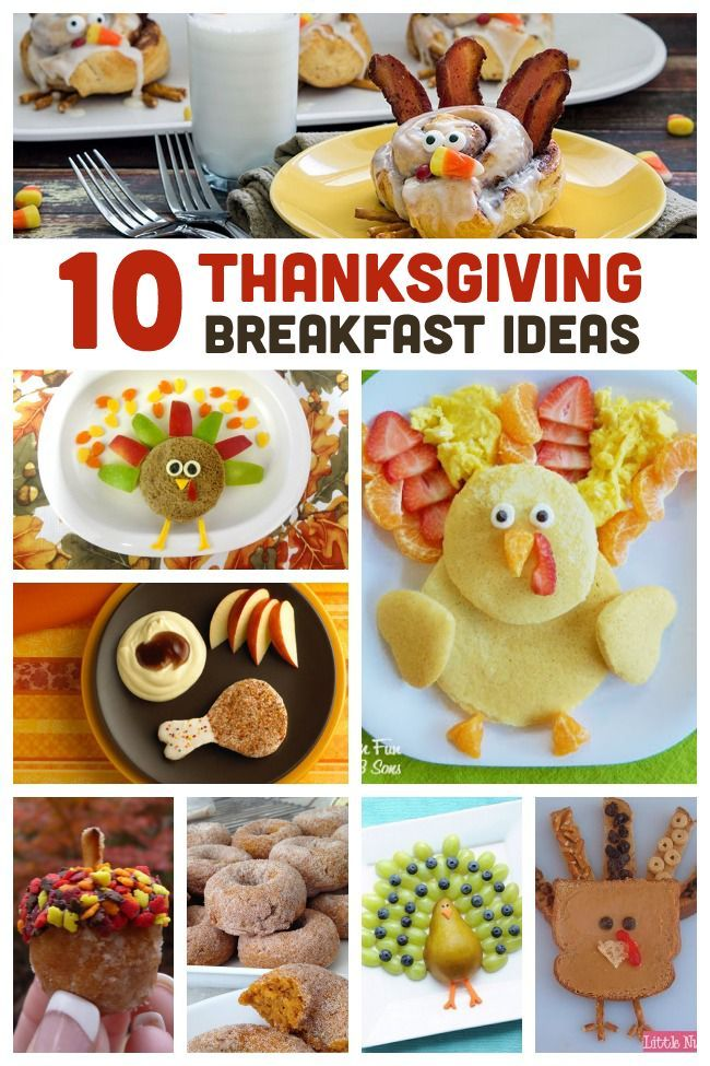 10 Fun Festive Thanksgiving Breakfast Ideas Kids Adults Will Adore Dont