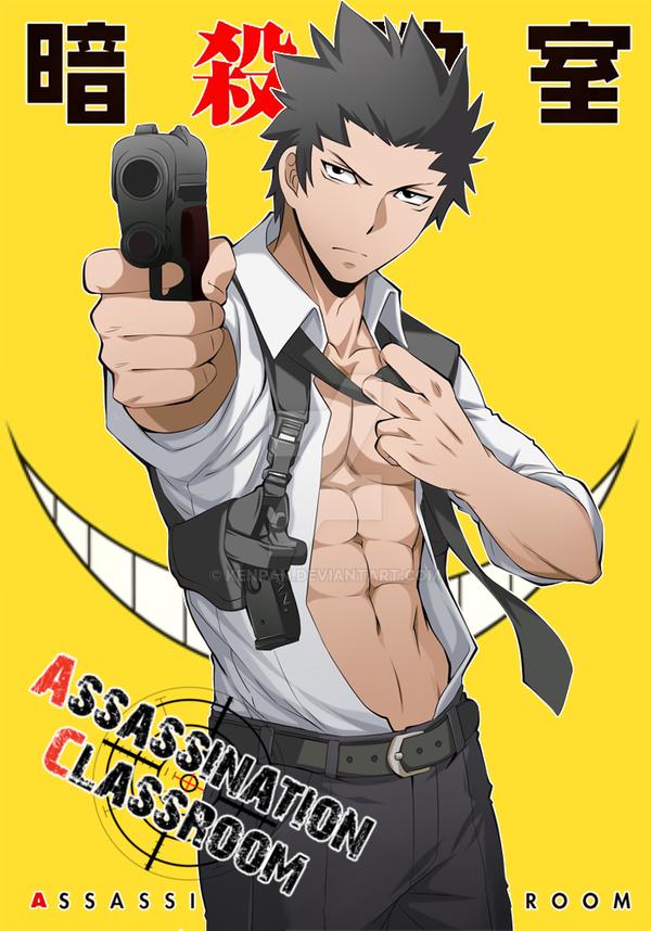 COMMISSION: Karasuma-sensei by KenPan on DeviantArt
