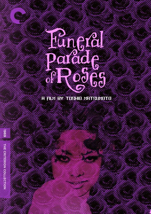 funeral parade of roses blu ray