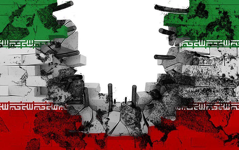 أربعة مؤشرات على سقوط النظام الإيراني في حال اندلاع الحرب Movie Posters Art Poster