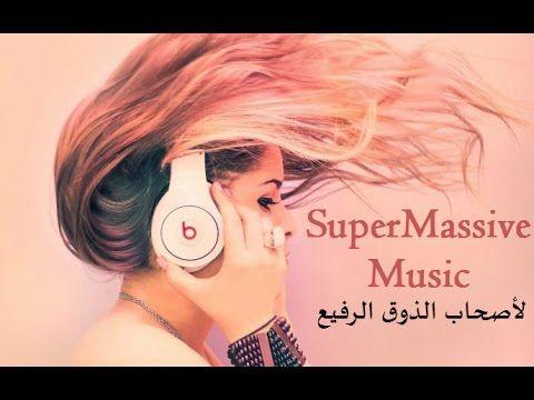 اغنية شيماء اضحك 2014 بدون حقوق Dance Music Videos Music Dance Music
