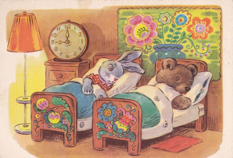 Новым годом, советские открытки спокойной ночи