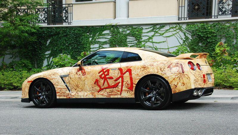 FELLERS Nissan GTR wrapped with custom print on Avery
