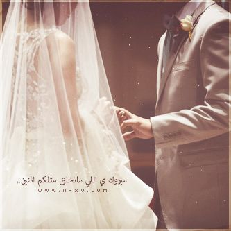 صور العروسة وصديقات العروس موقع حصري Bridal Shower Pictures Amazing Wedding Makeup Bride Quotes