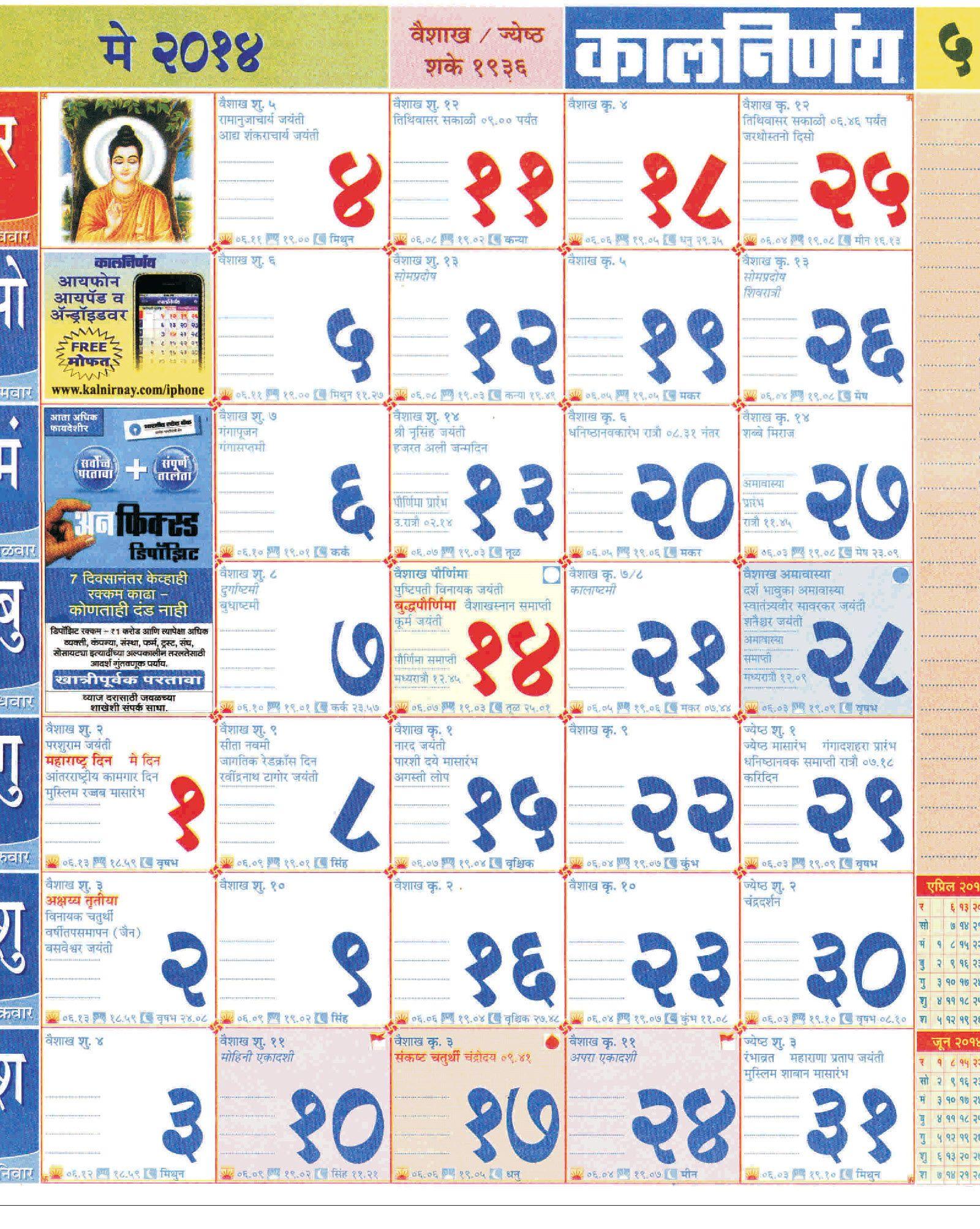 Katy Isd Menu Calendar Carriage Inn Katy Retirement Center