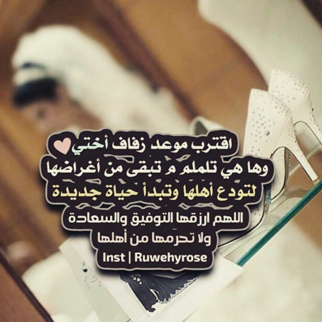 Pin By Eynas Ahmed On خلفيات Arabic Love Quotes Love Words Words