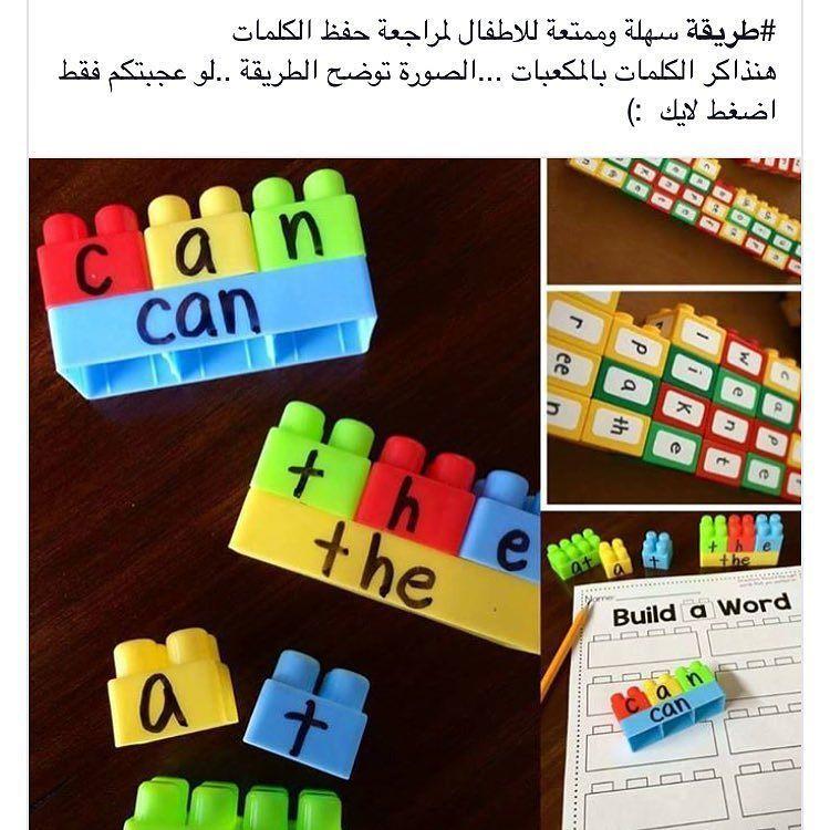 وسائل تعليمية مبتكرة On Instagram أفكار جميلة ومبتكرة لتعليم اللغة الانجليزية Task Cards Kindergarten Sight Words Kindergarten Whole Brain Teaching
