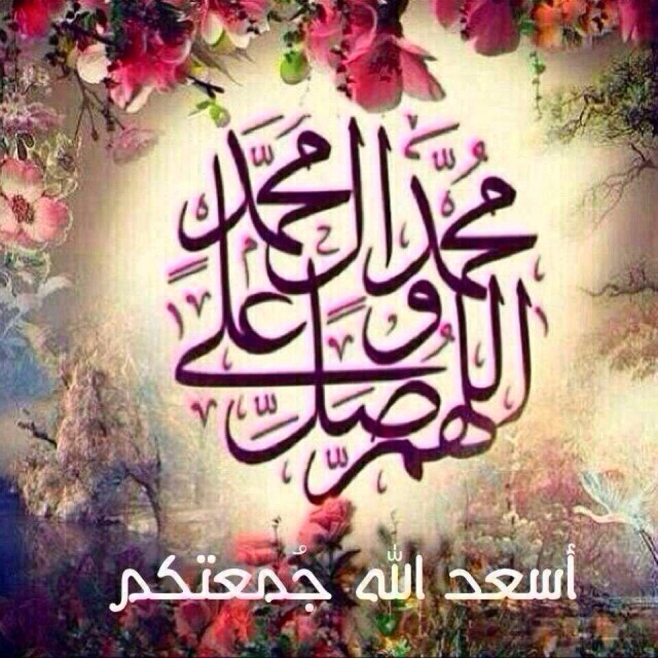 اللهم صل على محمد وآل محمد Quran Arabic Greetings Calligraphy