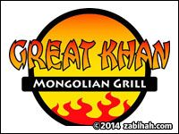 Great Khan Mongolian Grill Mongolian Grill Restaurant Guide Grilling