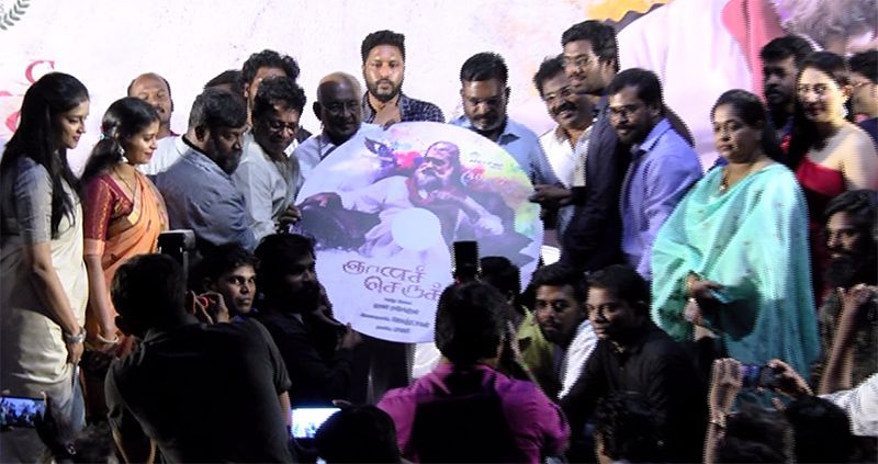 Thol Thirumavalavan Speech At Gnana Serukku Movie Audio Launch